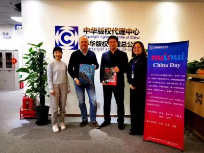 China Day版权交流会在京举办 中国原创走进欧洲